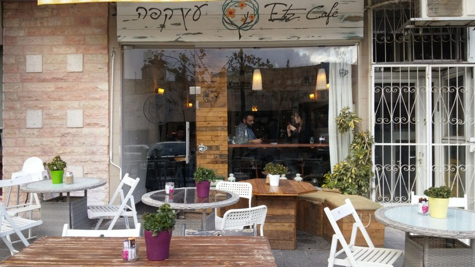 Etz Cafe in Jerusalem