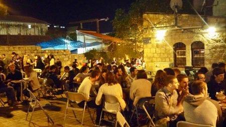 Patio at Hataklit in Jerusalem
