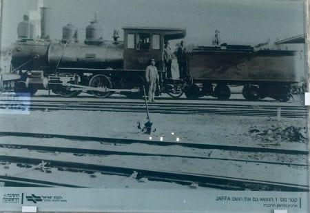 History at First Station Jerusalem
