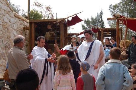 Ein Yael Roman Stet Sukkot, Jerusalem