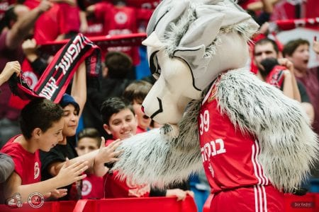Hapoel Basketball Game, Jerusalem